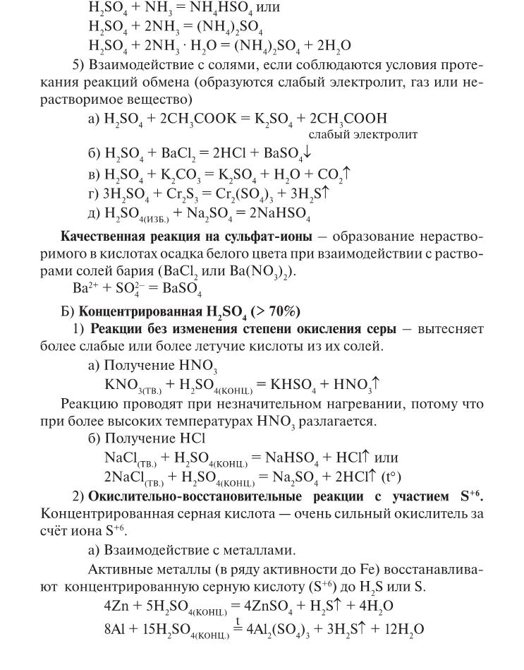 Егэ по химии 2017 фипи - 2