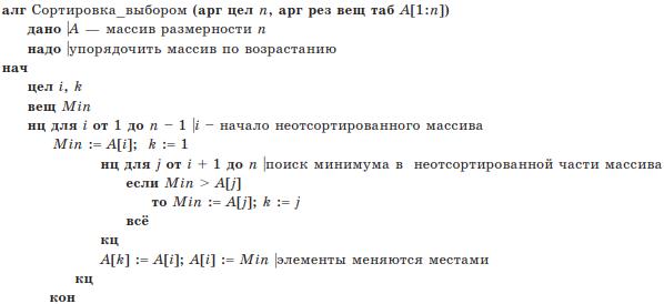 Упорядоченные массивы решение задач олимпиадные задачи с решениями по математике 8 класс